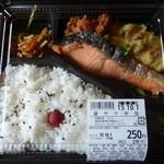 アルタ - 料理写真:銀シャケ弁当