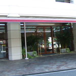 4252163 - アグネスホテル