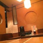 魚馳走亭 ちゃぽん - 店内