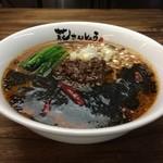 花さんしょう - 期間限定メニュー 黒ゴマ担担麺