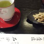 石ばし - 鰻骨煎餅