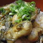 42537893 - 牡蠣ご飯のアップ