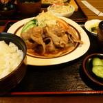 ねむの木 - 生姜焼き