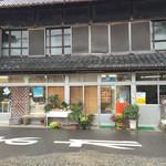 須崎食料品店 - 超有名店になっちゃいましたね。