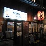 Kenzokafe - KENZO cafe(ケンゾーカフェ)博多(福岡)
