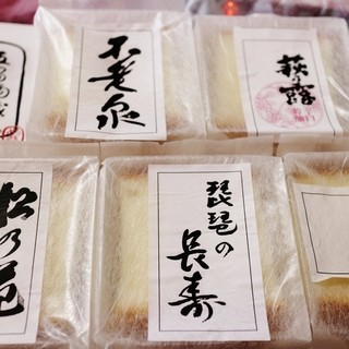 淡海堂 - 料理写真:たかしま五つの酒造酒ケーキ