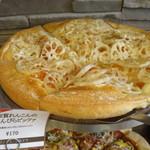 ブランジェ タカマツ - 料理写真:加賀れんこんのきんぴらピッツァ