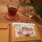 駒沢vegebon - イートインメニュー、ハーブティー(ローズヒップ)