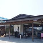 美野幸 - お店は男鹿・入道崎にございます