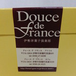 ドゥース・ド・フランスアトリエ -