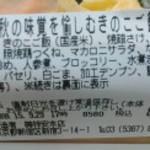 柿安ダイニング 新宿伊勢丹店 - シール