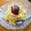 カフェ アイヤーシャーレ - 料理写真:スパゲティアイス