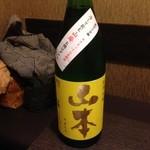 酒ありき肴与一  - セクスィー山本酵母使用(⌒▽⌒)