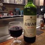 ごっつい - お好み焼きワイン