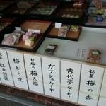 やぶれ屋 - 料理写真:参考