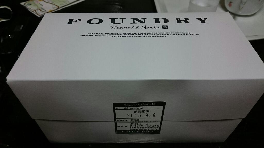 ファウンドリー 軽井沢本店 name=