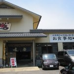 お魚処 玄海 - 呼子にある美味しい魚が食べれる食事屋