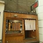 めん蔵 - 飯倉の交差点付近ですよ❤ (*´∀`)♪