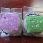 だんご茶屋 - つべてぇ大福 雪見&よもぎ☆