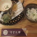 うどん市 - 天ぷら&小鉢(2015.9.26)