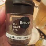 うどん市 - 抹茶塩でいただきます(2015.9.26)