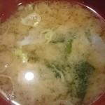 しま田 - 味噌汁