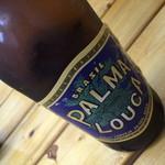 パライゾ ブラジル ヨコハマ - パルマ(350円)ブラジルのビールです。2015年9月