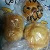 カフェ・マティエール・イケザキ - 料理写真:チョコクロワッサン、メロンパン、ドラえもんパン(チョコ)