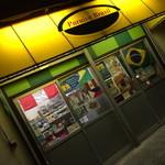 パライゾ ブラジル ヨコハマ - 2015年9月
