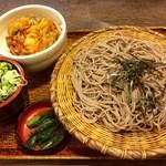 42588374 - かき揚げ丼定食 750円(税込)