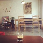 アビルコーヒー プラス -