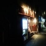 俵飯 - 店構え   ※一軒挟んだ先に味噌ラーメンのまるしゅうさんがあります