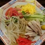 藤正 - 冷麺