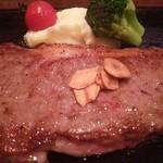 Sutekinagura - 黒毛和牛特選サーロインステーキ佐賀牛 200g