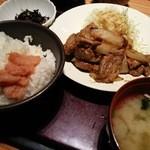 やまや 日本橋店 - じっくりたれ漬け豚しょうが焼定食1000円