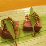 日本料理 たかむら - 秋田錦牛の亀の甲