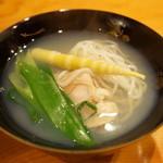 日本料理 たかむら - はまぐりと鱧素麺のお椀