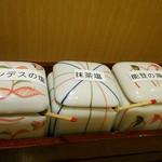 清修庵 - 豆腐にかける塩。アンデス塩・抹茶塩・能登の海塩があります。