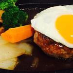 ステーキハウス ジャンジャン - ハンバーグステーキ