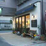 スイートショップ・タカ - コーヒーサービスあり。