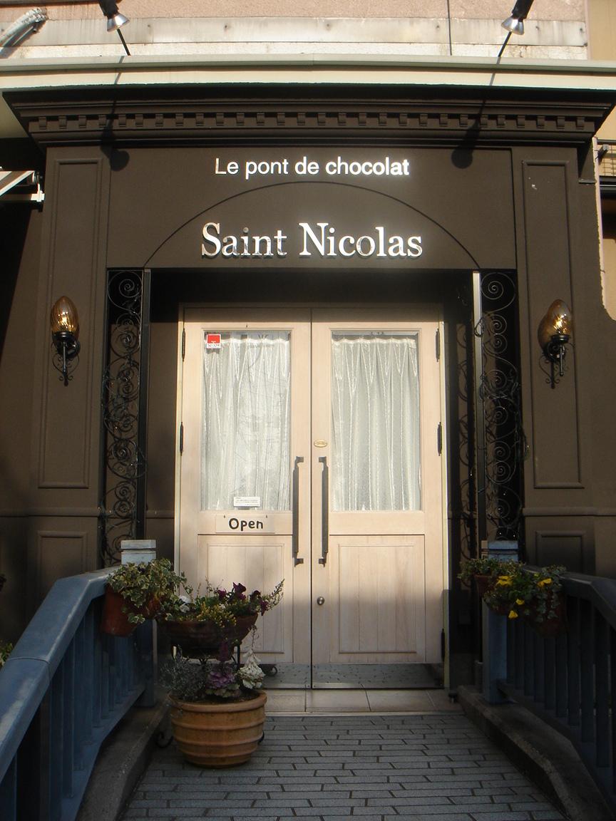 サンニコラ 香林坊店