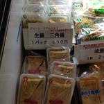 豆腐料理 双葉 - 2015/06