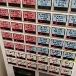 加賀 - メニュー 2015.9