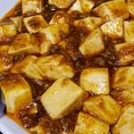 長秀龍 - (2015/8月)「麻婆豆腐定食」のマーボー豆腐