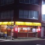五反田 カミヤ - 店外観(2015年9月)