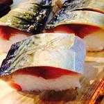 長津寿司店 - 松前寿司