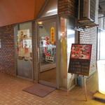 42607429 - 市場食堂 よし 唐戸市場 下関(山口)