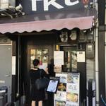 極楽うどん TKU - 玉造の超有名店ですd(^_^o)