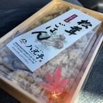 八光亭 - 松茸ごはん☆  道の駅京丹波味夢の里でお昼ごはん♫秋をいただきます!