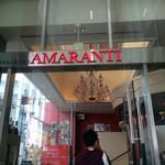 アマランティ -